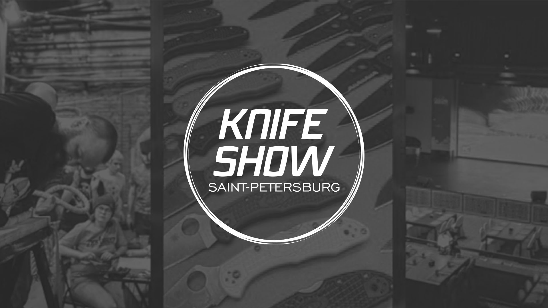 Knife Show Russia 2020 в Санкт-Петербурге